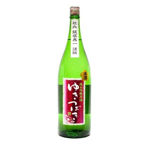 雪椿酒造 ゆきつばき 純米吟醸原酒生 春 1800ml