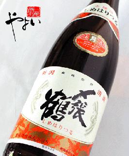 〆張鶴 月 本醸造 1800ml