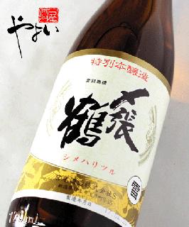 〆張鶴 雪 特別本醸造 720ml