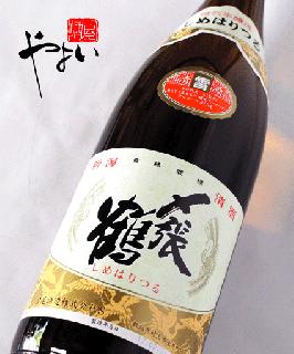〆張鶴 雪 特別本醸造 1800ml