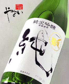 〆張鶴 純 純米吟醸 720ml