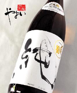 〆張鶴 純 純米吟醸 1800ml