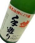 神亀 純米活性にごり酒 1.8L (2013年4月蔵出)