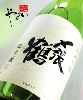 〆張鶴 越淡麗 純米吟醸 720ml