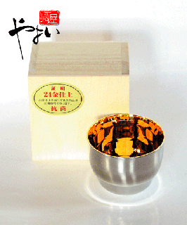 弥彦温泉×燕の職人技コラボぐい呑み 『金の兎』