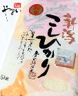 2019年度産 こしひかり 長岡(川東)産 5kg