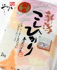 令和2年収穫 新米こしひかり 長岡(川東)産 2kg