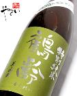 【熟成酒】 鶴齢 特別純米 美山錦 26BY 1800ml 【2014年11月蔵出し】