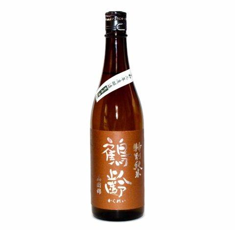 鶴齢 山田錦 特別純米酒 無濾過生原酒 精米歩合55% 令和二年度醸造  1800ml