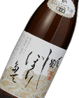 〆張鶴 しぼりたて生原酒 720ml
