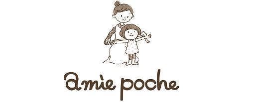 型紙ショップ- amie poche -子ども服・大人服・バッグ・雑貨パターンのお店