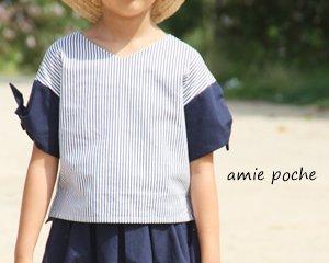 袖リボンシャツ 90〜150