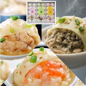 長崎焼小籠包 3種セット(豚・海老・鶏 各10個入)