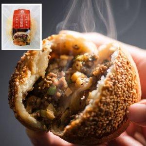 長崎成功胡椒餅(こしょうもち) 1個入