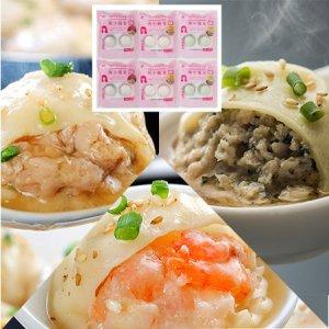 長崎焼き小籠包 レンジタイプ 3種セット (豚・海老・鶏 各4個入×2)