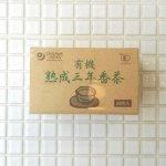 有機熟成三年番茶(ティーパック)1.8g×20包