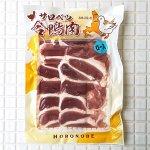サロベツ合鴨肉ロース 【冷凍品】 160g