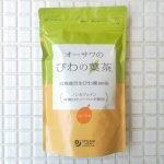 オーサワのびわの葉茶 60g(3g×20包)