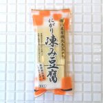 国産有機大豆使用にがり凍み豆腐 6枚