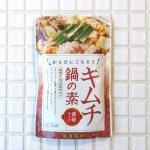キムチ鍋の素 150g