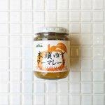 木頭村 柚子マーマレード 250g