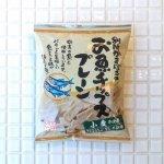 別所蒲鉾 お魚チップス プレーン 40g