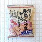 別所蒲鉾 お魚チップス甘えび 40g