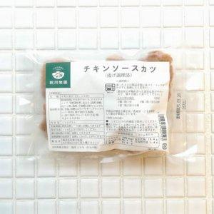 チキンソースカツ(調理済み) 150g