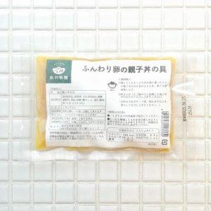 親子丼の具(調理済み) 180g
