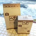 天然ヘナ+木藍 茶系 徳用 100g×4