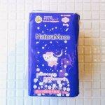 ナチュラムーン 生理用ナプキン 多い日の夜用(羽付き)10個入