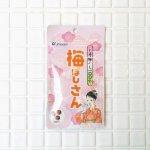 梅ぼしさん(しそ梅干100%)  10.8g