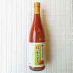 北のかがやき 伝説のトマトジュース 720ml
