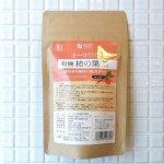 オーサワの有機柿の葉茶 2g×20