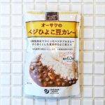 ベジひよこ豆カレー(中辛) 210g