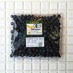 有機黒豆 150g
