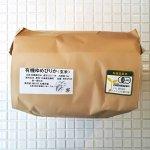 ゆめぴりか 玄米 3k(小分け)