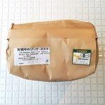 有機ゆめぴりか 胚芽米 5k