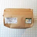 ゆめぴりか 白米 3k(小分け)