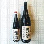 天然醸造醤油 720ml