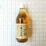 有機玄米酢 500ml