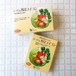 オーサワ野菜ブイヨン 40g(5g×8袋)