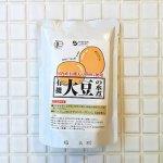 大豆水煮 230g