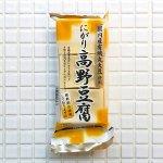 国産有機大豆使用にがり高野豆腐 6枚