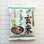 玄米ラーメン(塩味) 112g(めん80g)