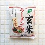 玄米ラーメン(醤油味) 112g(めん80g)