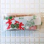 玄米餅 300g