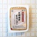 有機発芽玄米ご飯 160g