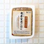 五目入り活性発芽玄米ご飯 160g