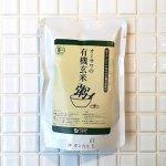 有機活性発芽玄米粥 200g